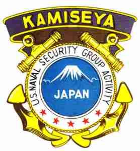 kamiseya-02