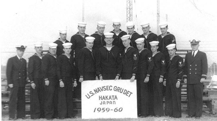 04-04-72-nsg-det-hakata5