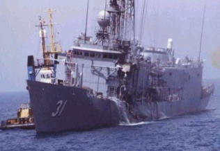 05.17.1987 Attack on USS STARKx