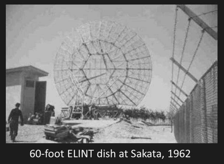09.07.62 Sakata2